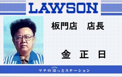 http://okinawa-labrador.up.seesaa.net/image/94C296E593X93X92B7.jpg