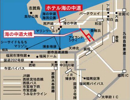 海の中道大橋.jpg